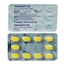 Buy best Tadasoft 20 tadalafil 20mg Treatment of prostatitis|Cialis|Drugs for potency|Pills for potency in Minsk with delivery
