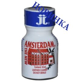 Buy best Amsterdam New Poppers|Poppers Canada in Minsk with delivery