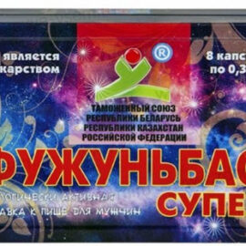Buy best Fuzhunbao Super Treatment of prostatitis|Increased male libido|Testosterone Boost|Drugs for potency|Russian dietary supplements for potency in Minsk with delivery