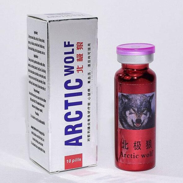 Buy best Arctic Wolf (10 tablets) Drugs for potency in Minsk with delivery