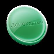 dapoxetine-30