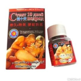 Buy best Costs 10 days Drugs for potency|Chinese dietary supplements for potency|Increasing male libido in Minsk with delivery