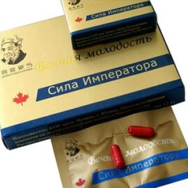 Buy best The Power of the Emperor Treatment of prostatitis|Drugs for potency|Russian dietary supplements for potency in Minsk with delivery