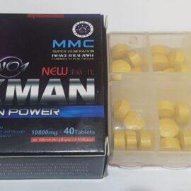 Buy best Max Man Men Power (40табл) Increased male libido|Testosterone Boost|Drugs for potency in Minsk with delivery